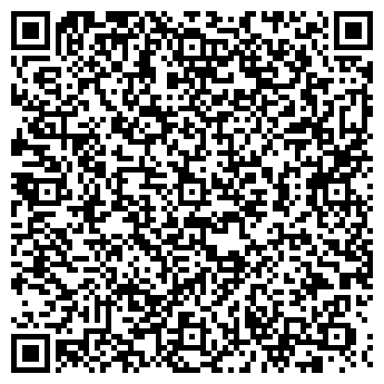 QR-код с контактной информацией организации Компания «РИКОМ»