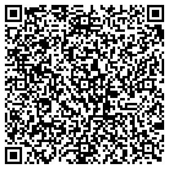 """QR-код с контактной информацией организации """"Ваш Дом"""""""