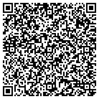 QR-код с контактной информацией организации БИНГО ГРАНД