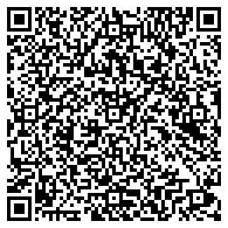 QR-код с контактной информацией организации ООО АЛКОПРОМ