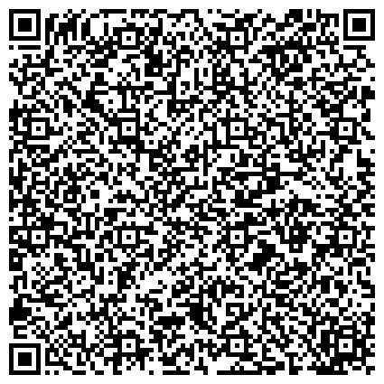"""QR-код с контактной информацией организации Субъект предпринимательской деятельности Интернет-магазин """"Стамбул"""".Мужская,женская,детская одежда из Турции ."""
