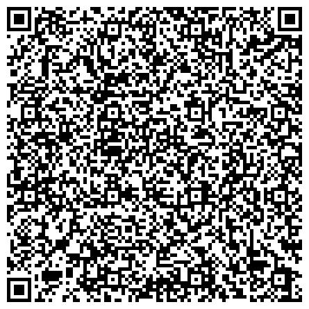 """QR-код с контактной информацией организации Субъект предпринимательской деятельности """"МАРАФОНЕЦ"""" интернет - магазин"""