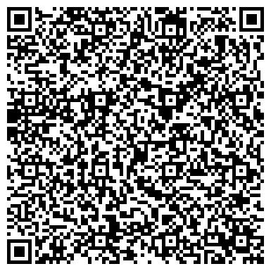 QR-код с контактной информацией организации ООО МTC-Service Group (Мтс Сервис Груп), ТОО
