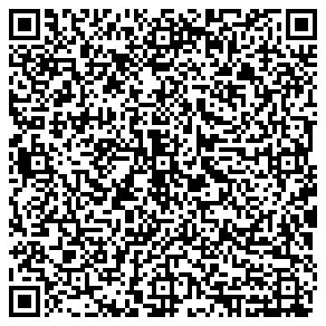 QR-код с контактной информацией организации Деревообработка, ООО