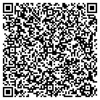 """QR-код с контактной информацией организации Общество с ограниченной ответственностью ООО """"Двери-ДТ"""""""
