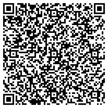 """QR-код с контактной информацией организации Общество с ограниченной ответственностью ТОО """"Оз Галакси"""""""