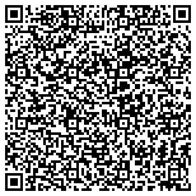 """QR-код с контактной информацией организации Интернет-магазин """"Азбука Подарков"""""""