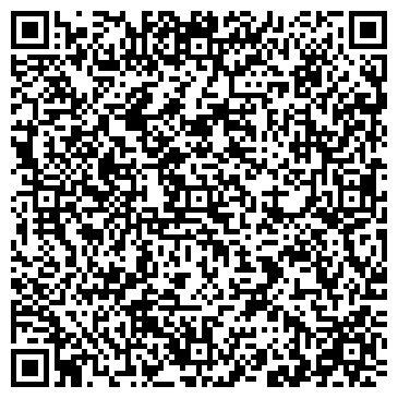 QR-код с контактной информацией организации ТОО «New Stone»
