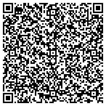 """QR-код с контактной информацией организации """"Интеллект-строй"""" ООО"""