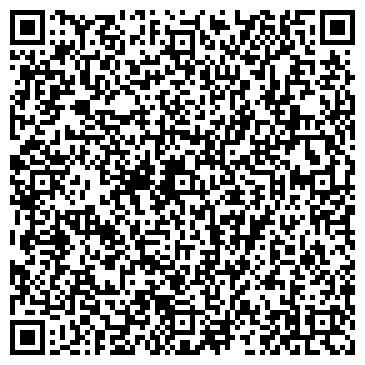 QR-код с контактной информацией организации Общество с ограниченной ответственностью ООО «ГАЛСС»