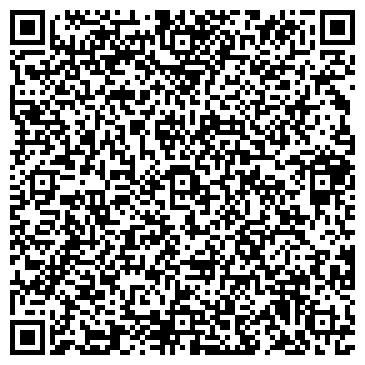 QR-код с контактной информацией организации Стеклолюкс, ООО