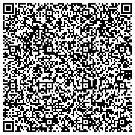 QR-код с контактной информацией организации Flagman NZSP (Флагман НЗСП), ТОО