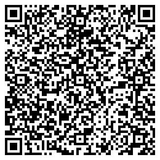 """QR-код с контактной информацией организации ЧП """"Иркан"""""""