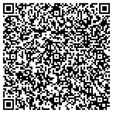 QR-код с контактной информацией организации ТОО «Grand Steel»