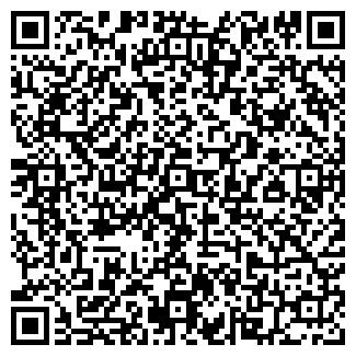 """QR-код с контактной информацией организации ТОО """"Сый-Отау"""""""