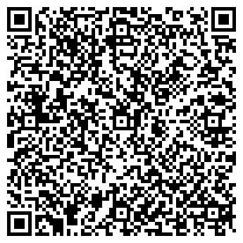 QR-код с контактной информацией организации ООО Алекс Груп