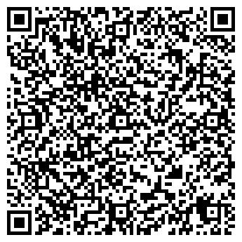 """QR-код с контактной информацией организации ООО """"Феникс Арх"""""""