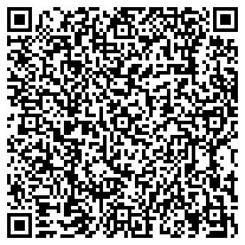QR-код с контактной информацией организации ООО СтоунХаус