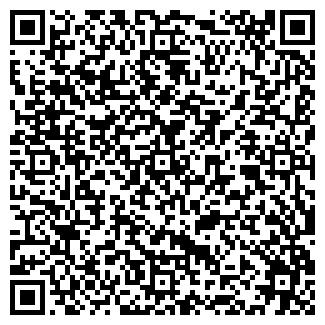 QR-код с контактной информацией организации АО ИСФАНА