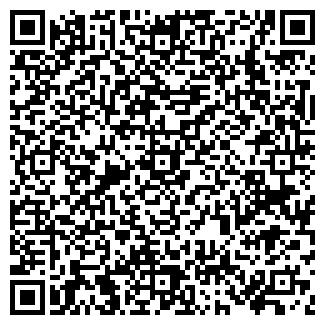 QR-код с контактной информацией организации ЗОЛОТО СЕРЕБРО
