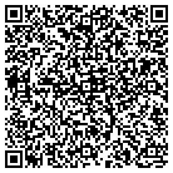 QR-код с контактной информацией организации ООО Эксида
