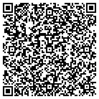 QR-код с контактной информацией организации Ассоциация LaneMax