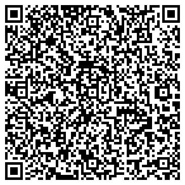 """QR-код с контактной информацией организации ООО Чистка Штор (ООО """"АтэксБай"""")"""