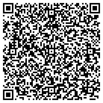 """QR-код с контактной информацией организации ЧП Дизайн-студия """"Twins"""""""