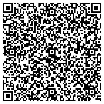 QR-код с контактной информацией организации ООО КаминОчаг
