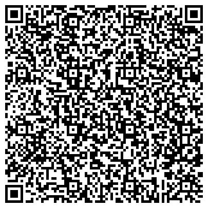 """QR-код с контактной информацией организации """"Leksa"""" - ремонт и перетяжка мягкой мебели."""