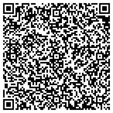 """QR-код с контактной информацией организации ООО Магазин пиломатерилов """"Домир"""""""
