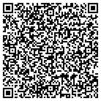QR-код с контактной информацией организации ООО Заказ - Дом