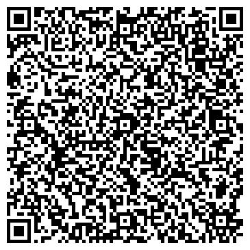 QR-код с контактной информацией организации ТОО Семипалатинский завод масел