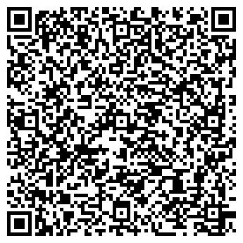 """QR-код с контактной информацией организации ОсОО """"Meykin Stroy"""""""