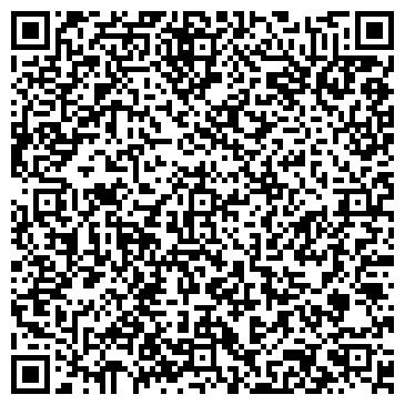 """QR-код с контактной информацией организации Группа компаний """"АСП"""""""