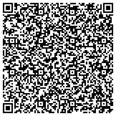 """QR-код с контактной информацией организации ООО Юридический центр """"АПЕЙРОН"""""""