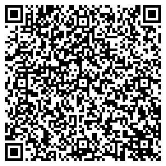 QR-код с контактной информацией организации ОАО Гомельоблсервис