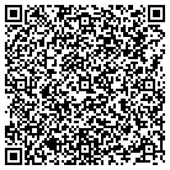 QR-код с контактной информацией организации Ресторан «Сибирь»