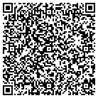 QR-код с контактной информацией организации АЙЫЛ ОКМОТУ КАРАСУУ