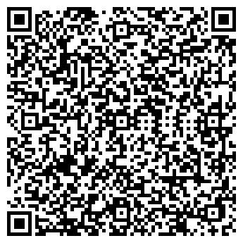 QR-код с контактной информацией организации АЙЫЛ ЧАРБА СООДАСЫ