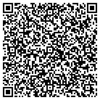 QR-код с контактной информацией организации ООО Пром-С