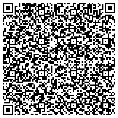 """QR-код с контактной информацией организации ОсОО """"Юридическая компания """"Долг-Сервис"""""""""""