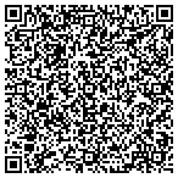 """QR-код с контактной информацией организации ООО Магазин """"ТеплЭко"""" в Иркутске"""
