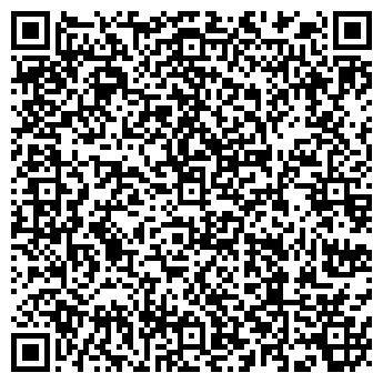 QR-код с контактной информацией организации БЫТОВАЯ ХИМИЯ, ЦВЕТЫ