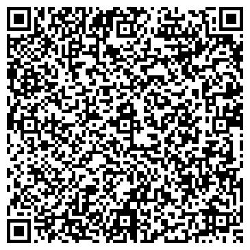 QR-код с контактной информацией организации ООО Антилай