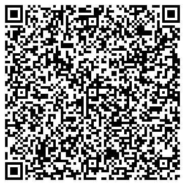 QR-код с контактной информацией организации Секс-шоп Табу