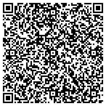 QR-код с контактной информацией организации ООО Ремонт кофемашин в Реутове