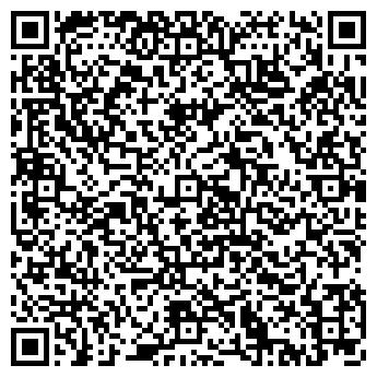 QR-код с контактной информацией организации ООО Гофра