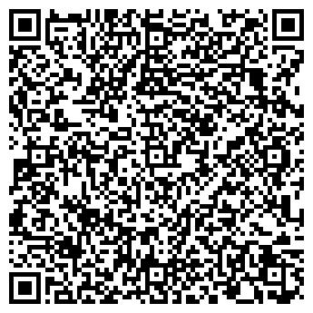 QR-код с контактной информацией организации ООО РиМартГрупп