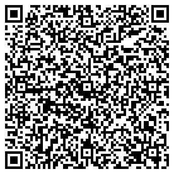 QR-код с контактной информацией организации ТОО Форма Плюс